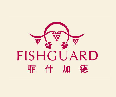 菲什加德-FISHGUARD