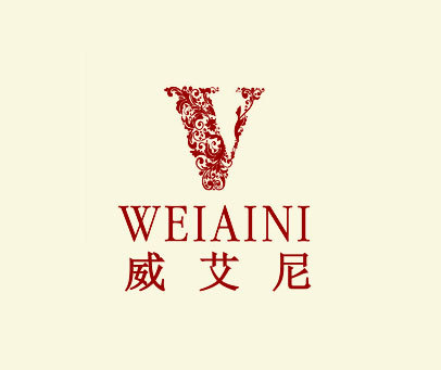 威艾尼-V