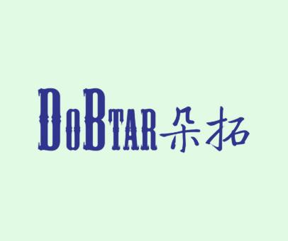 朵拓-DOBTAR