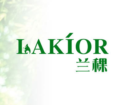 兰稞  LAKIOR