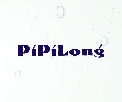 PIPILONG