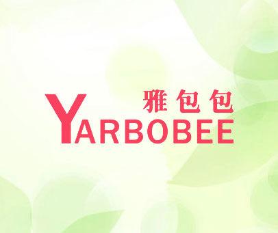 雅包包-YARBOBEE
