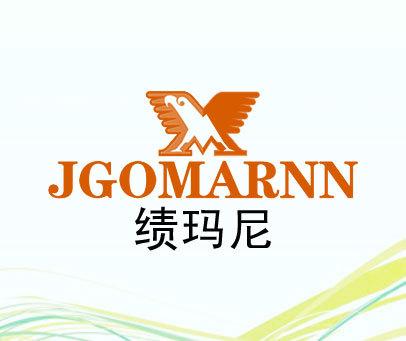 绩玛尼-JGOMARNN