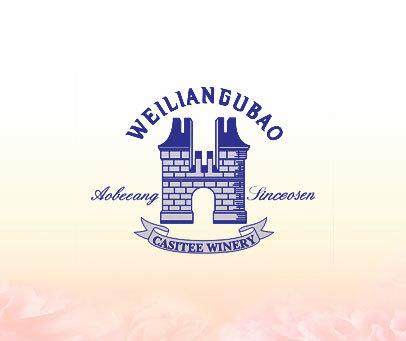 WEILIANGUBAO CASITEE WINERY AO LEEANG SINCEOSEN