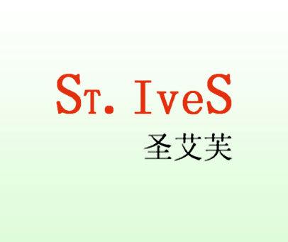 圣艾芙-ST.IVES