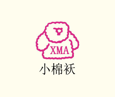 小棉袄-XMA