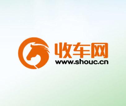 收车网-WWW.SHOUC.CN