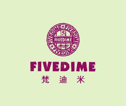 梵迪米-FIVEDIME-MIT-5