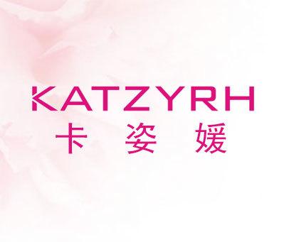 卡姿媛-KATZYRH