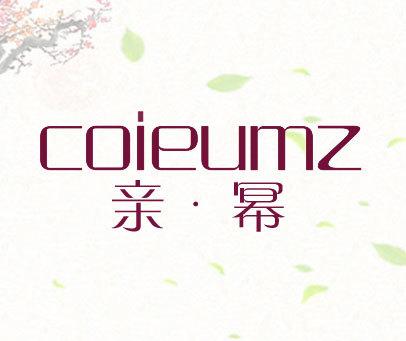 亲幂-COIEUMZ