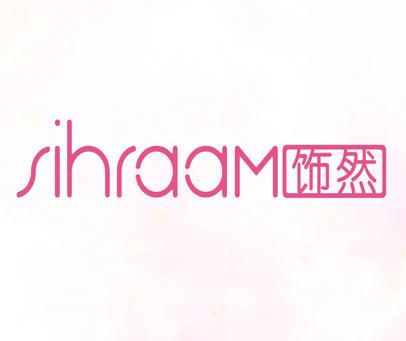 饰然-SIHRAAM