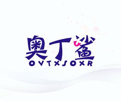 奥丁鲨-OVTXSOXR
