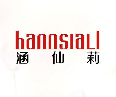 涵仙莉-HANNSIALI
