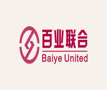 百业联合-BAIYE-UNITED