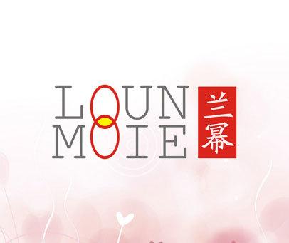兰幂-LOUNMOIE