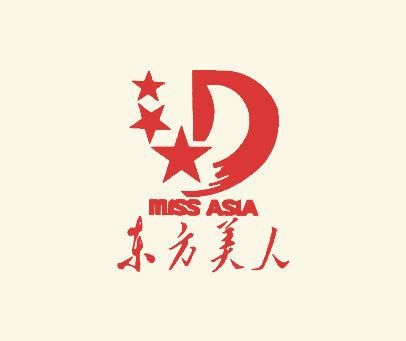 东方美人-MISSASIA