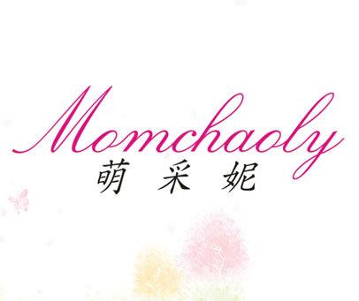 萌采妮-MOMCHAOLY