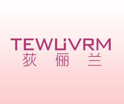 荻俪兰-TEWLIVRM