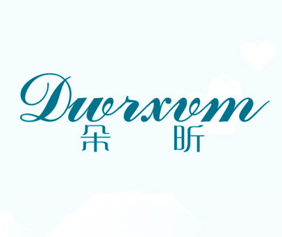 朵昕-DWRXVM