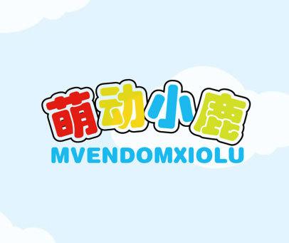 萌动小鹿-MVENDOMXIOLU