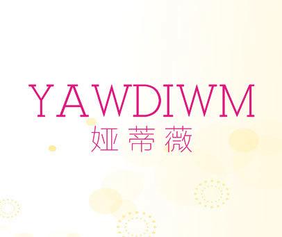 娅蒂薇-YAWDIWM