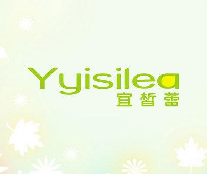 宜皙蕾-YYISILEA