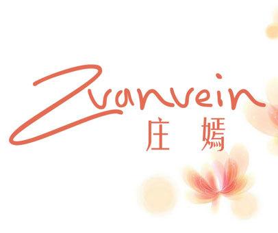 庄嫣-ZVANVEIN