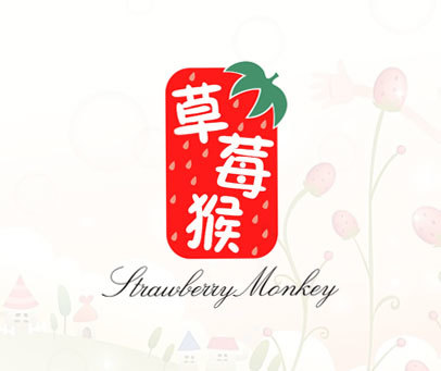 草莓猴-STRAWBERRY MONKEY