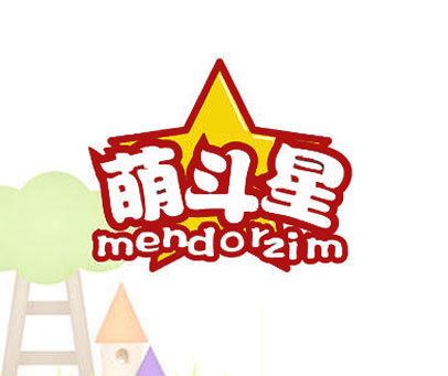 萌斗星-MENDORZIM