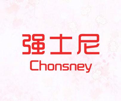 強士尼-CHONSNEY