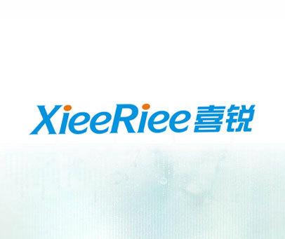 喜锐-XIEERIEE