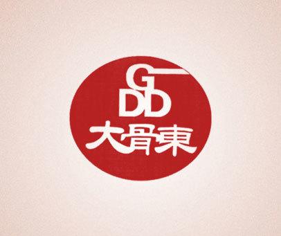 大骨东-DGD