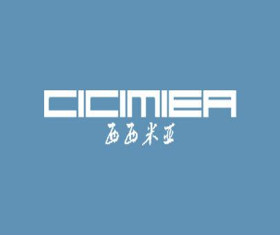 西西米亚-CICIMIER