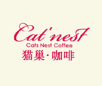 猫巢·咖啡-CAT-NEST-CATS-NEST-COFFEE