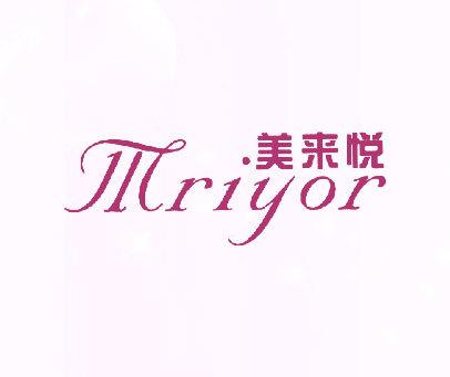 美来悦-MRIYOR