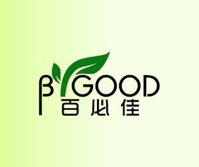 百必佳-BYGOOD
