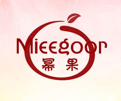 幂果-MIEEGOOR