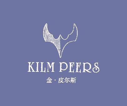 金皮尔斯-KILM PEERS