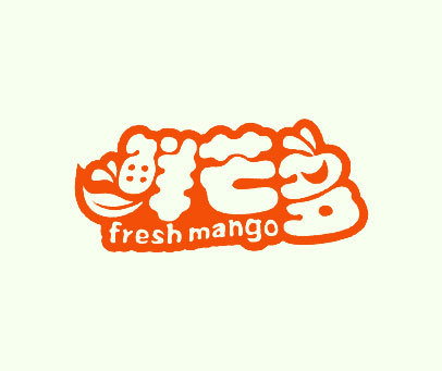 鲜芒多-FRESHMANGO
