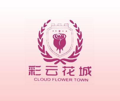 彩云花城-CLOUD-FLOWER-TOWN