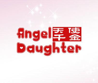 天使千金-ANGEL DAUGHTER