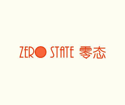 零态-ZERO-STATE