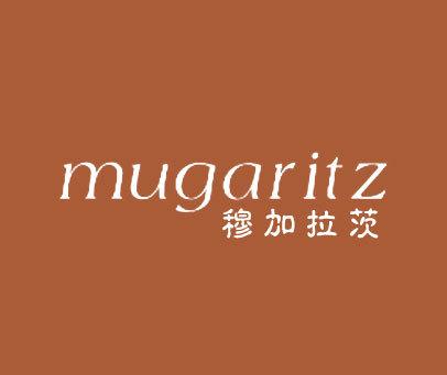 穆加拉茨-MUGARITZ