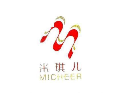 米琪儿-MICHEER