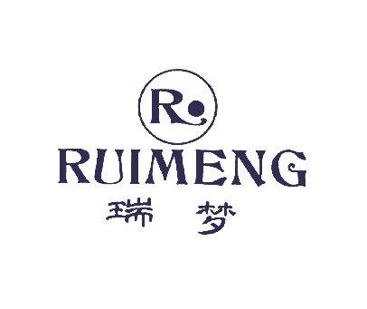 瑞梦-RUIMENG