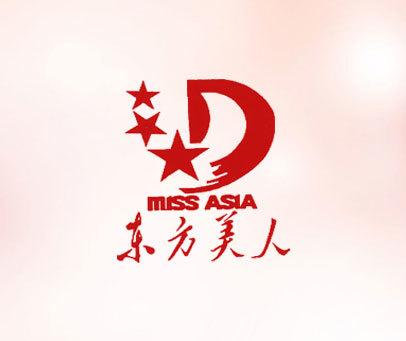 MISS ASIA-东方美人