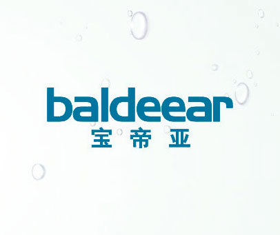 宝帝亚-BALDEEAR
