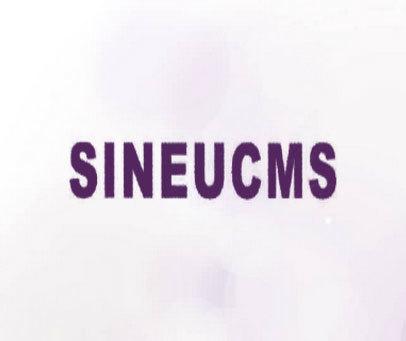 SINEUCMS