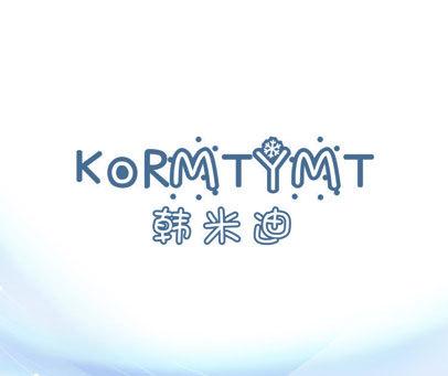 韩米迪-KORMTYMT