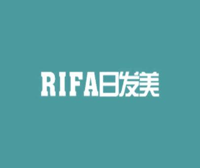 日发美-RIFA